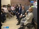 Ксения Безуглова поделилась опытом создания инклюзивных благотворительных проектов