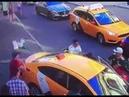 Видео наезда таксиста на пешеходов в центре Москвы