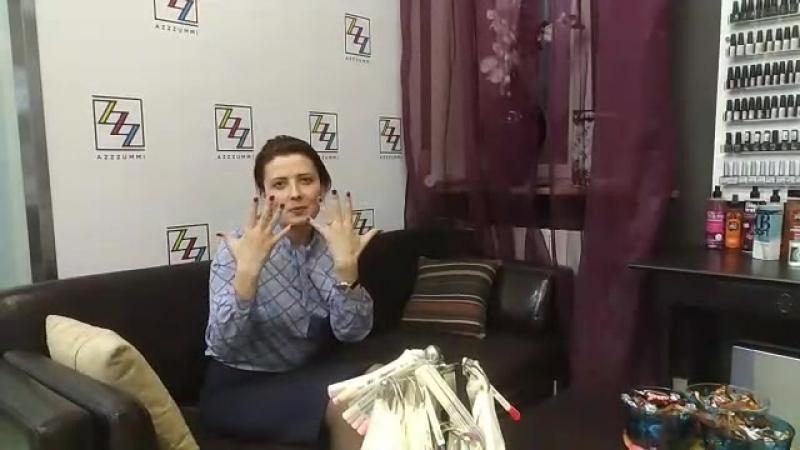 Отзыв о студии Azzzummi.nails