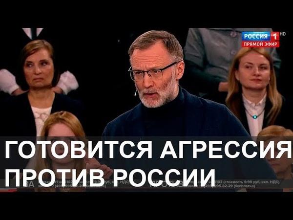 У Порошенко подгорает СБУ долбит по штабам конкурентов Борьба с памятниками в Латвии