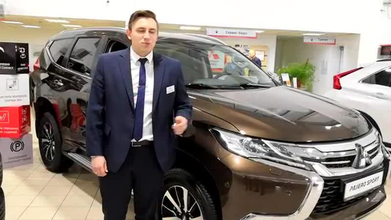 Менеджер Егор представляет Pajero Sport в Mitsubishi Арконт