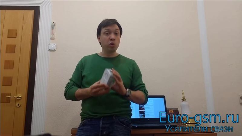 Репитер wifi - ретранслятор повторитель вай-фай сигнала для дома и офиса euro-gsm.ru
