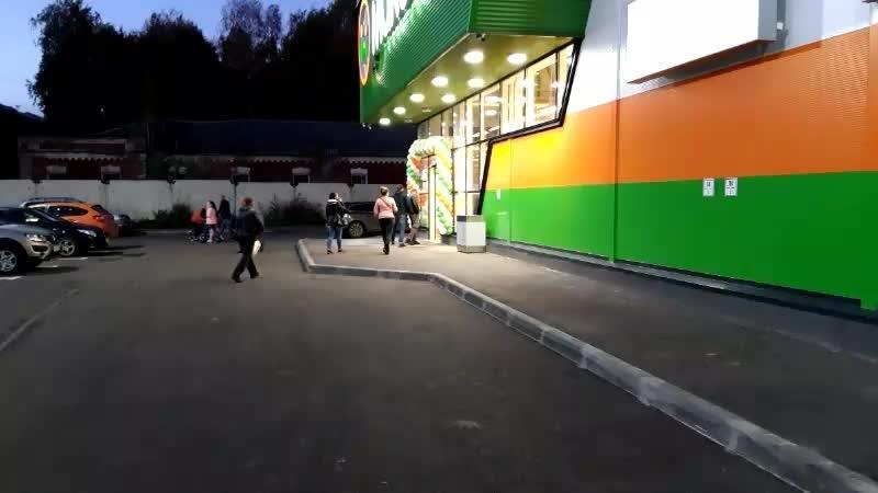 Макси на ул Чернышевского 88 уже открыт