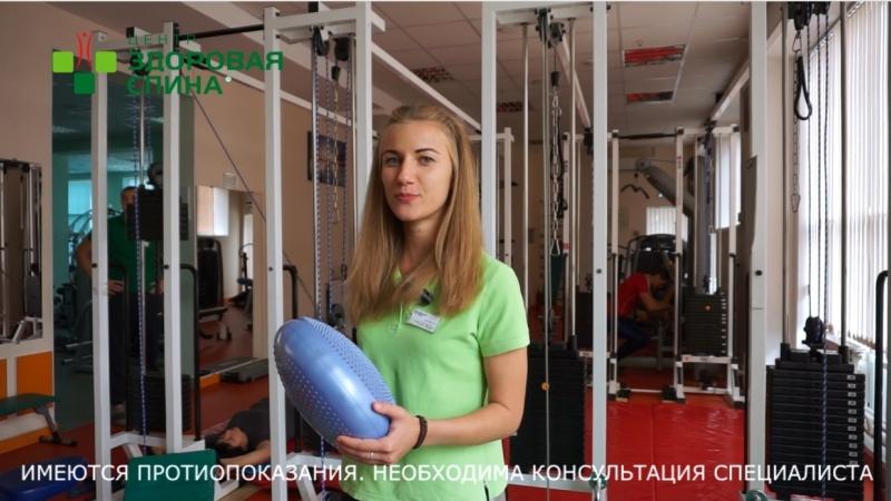 Здоровая спина Волгоград Подушка для тренировки диафрагмального дыхания