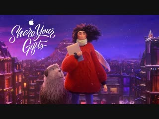 Holiday — Share Your Gifts — Apple