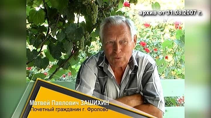 Тележурнал Молодежное время - 3 выпуск .
