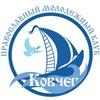 """""""КОВЧЕГ"""" Православный клуб"""