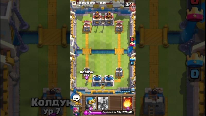 клановый сундук ( clash Royale)