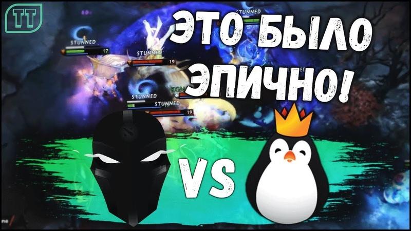 ОНИ ДЕФАЛИ ДО САМОГО КОНЦА: The Final Tribe vs Team Kinguin - КВАЛЫ НА ИНТ!
