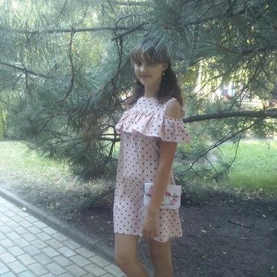 Валерия Погребенко