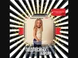 Аккредитованная участница Подлесных Аврора 4 года чемпионат моды и таланта