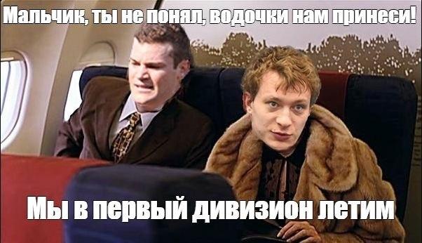 Дзяніс Клімашэўскі | Слоним