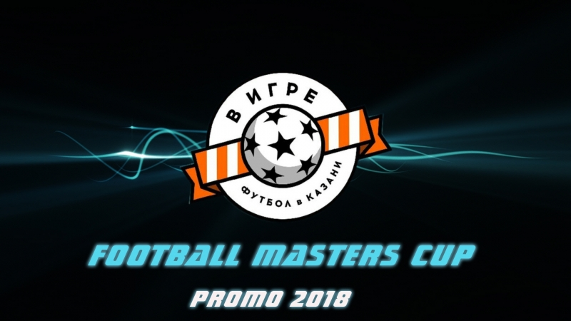 Football Masters 2018. PROMO. Cup 6x6