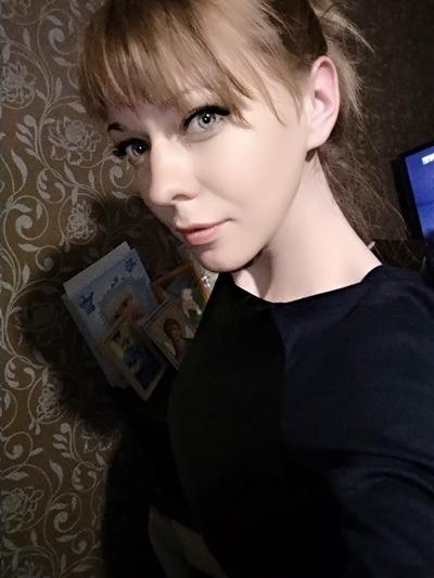 Людмила Саутина