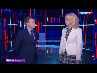 Вести в субботу. Интервью с вице-премьером Татьяной Голиковой о пенсионной реформе