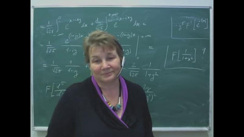 Самарова тру