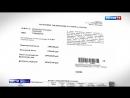 Россия 24 Росреестр спасет российских дачников от шоковых налоговых уведомлений Россия 24