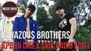 GAYAZOV$ BROTHER$ - КРЕДО (Alex Shik Radio Edit) Unofficial video cut