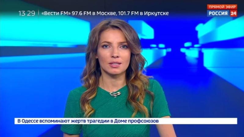 Новости на Россия 24 • Триполи смертник взорвался в здании Высшей избирательной комиссии