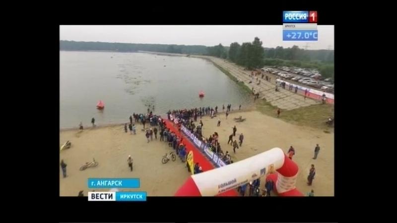 Плаванье, велогонка, бег. Соревнования по триатлону «БАМ» прошли в Ангарске