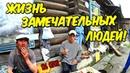 Один день среди бомжей / 106 серия - Жизнь замечательных людей! (18 )