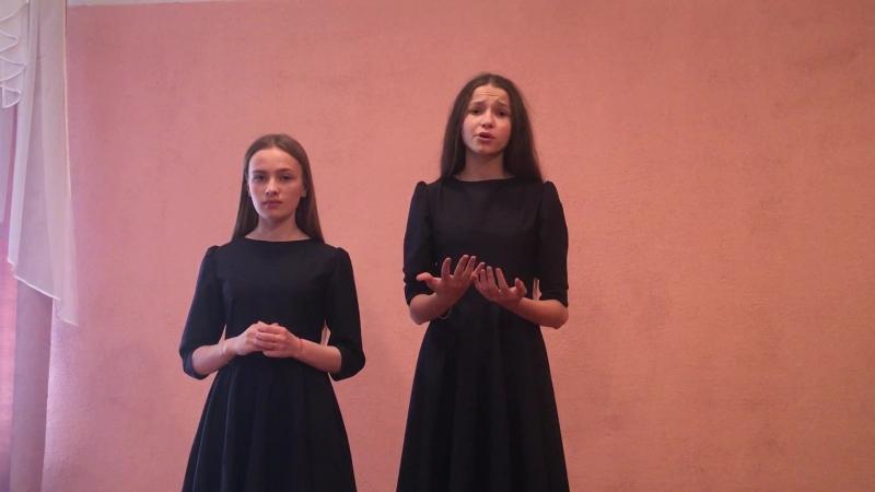 Валерия и Инга Филины,Варварство.М. Джалиль