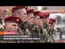 UTV Под Уфой лучшие бойцы спецназа поборолись за краповый берет