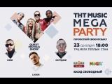 THT MUSIC MEGA PARTY