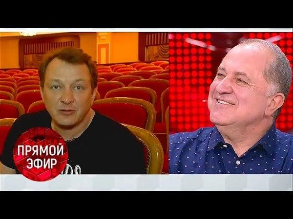 Актёр, друг Марата Башарова, делает откровенное признание. Андрей Малахов. Прямой эфир от 24.05.18