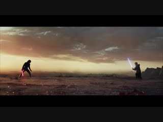 Люк Скайуокер против Кайло Рена (своего племянника).Бой на световых мечах.Смерть Люка Скайуокера