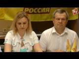 Региональные активисты «Справедливой России» выступили против повышения. http://ulpravda.ru