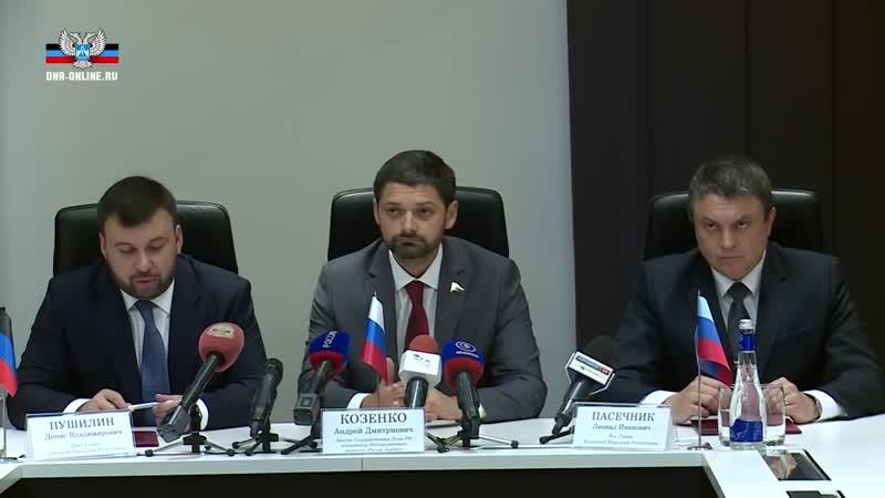 Очередные выборы в ДНР и ЛНР – это признание государственности Республик – Андрей Козенко