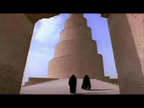 Music by CUSCO Tigris Euphrates