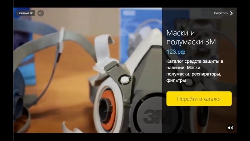 Видеодополнение для масок 3М
