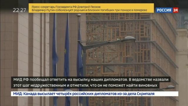Новости на Россия 24 • Москва: высылка дипломатов - провокационный жест солидарности с Лондоном