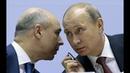 У Кремля больше нет надежд почему Россия распродает гособлигации США...