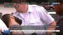 Новости на Россия 24 Задержание нью йоркского подрывника детали операции