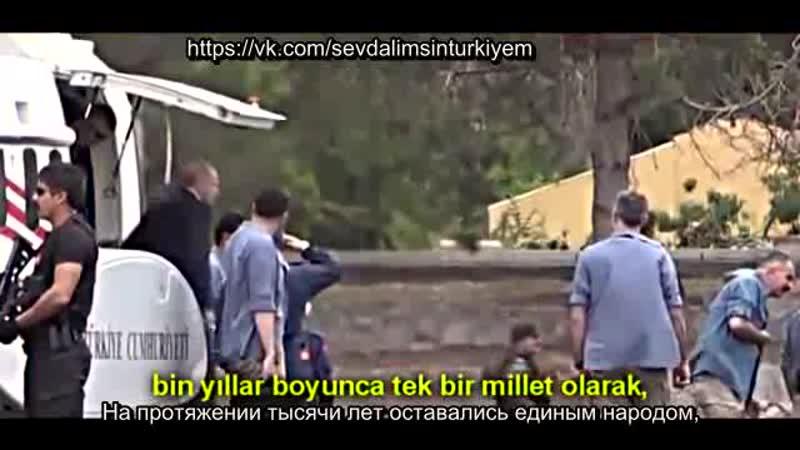 Recep Tayyip Erdoğan - Kimi kimin toprağından kovuyorsun