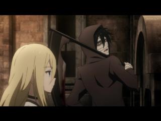 2 - Ангел кровопролития / Satsuriku no Tenshi (Баяна, hAl) | AniFilm