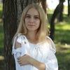 Ksenia Chernyshova