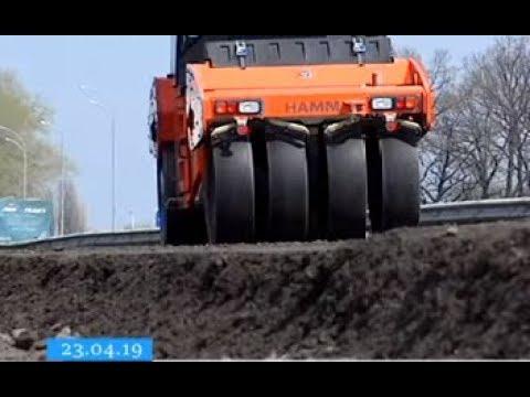 Під час інспекції траси на Черкащині Гройсман пообіцяв відійти від практики ямкових ремонтів