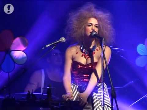 מארינה מקסימיליאן בלומין - שיר טירוף - Marina Maximilian Blumin