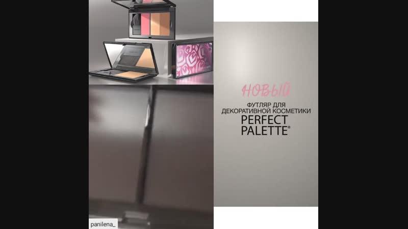 новый футляр для декоративной косметики