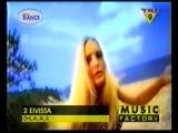 04. 2 Eivissa. Oh-La-La-La (1997) (TMF9)