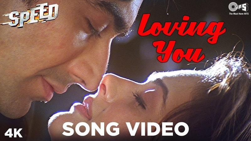 Loving You Song Video Speed Sonu Nigam Antara Ashish Amrita Arora Hot Bollywood Songs