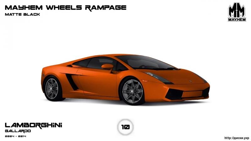 Диски Lamborghini GALLARDO 2004 - 2014