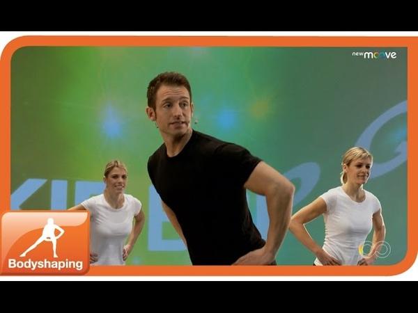 Online Fitness | Bodyshaping | Bauch Beine Po Kurz-Workout