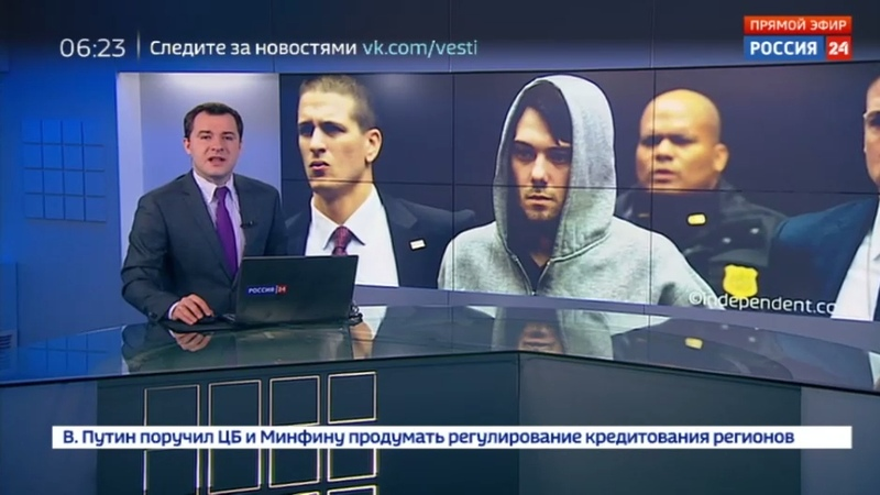 Новости на Россия 24 • Бывшего юриста самого презираемого бизнесмена Америки признали виновным в мошенничестве