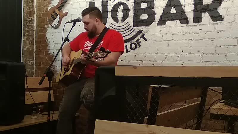Певел Пиковский - Меняй, Екатеринбург, U-bar