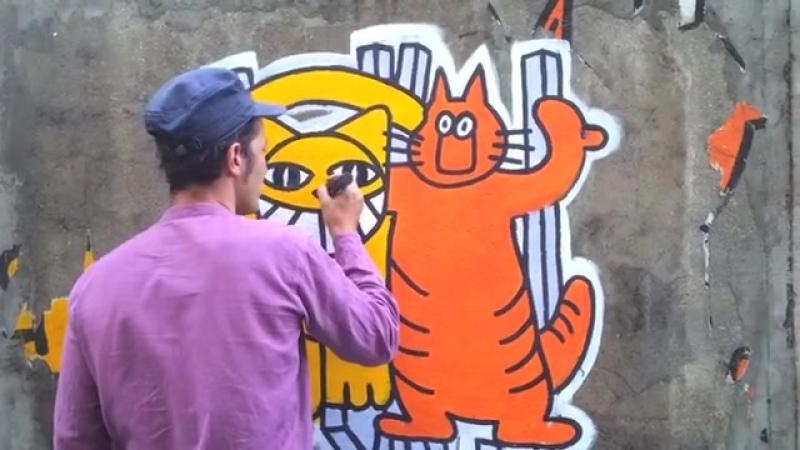 Гийом и Месье Кот